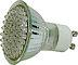 LED Lamp - GU10 - Warm Wit