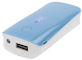 HyCell Powerbank 5200mAh
