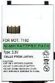 GSM Accu Motorola