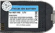 GSM Accu Motorola V66
